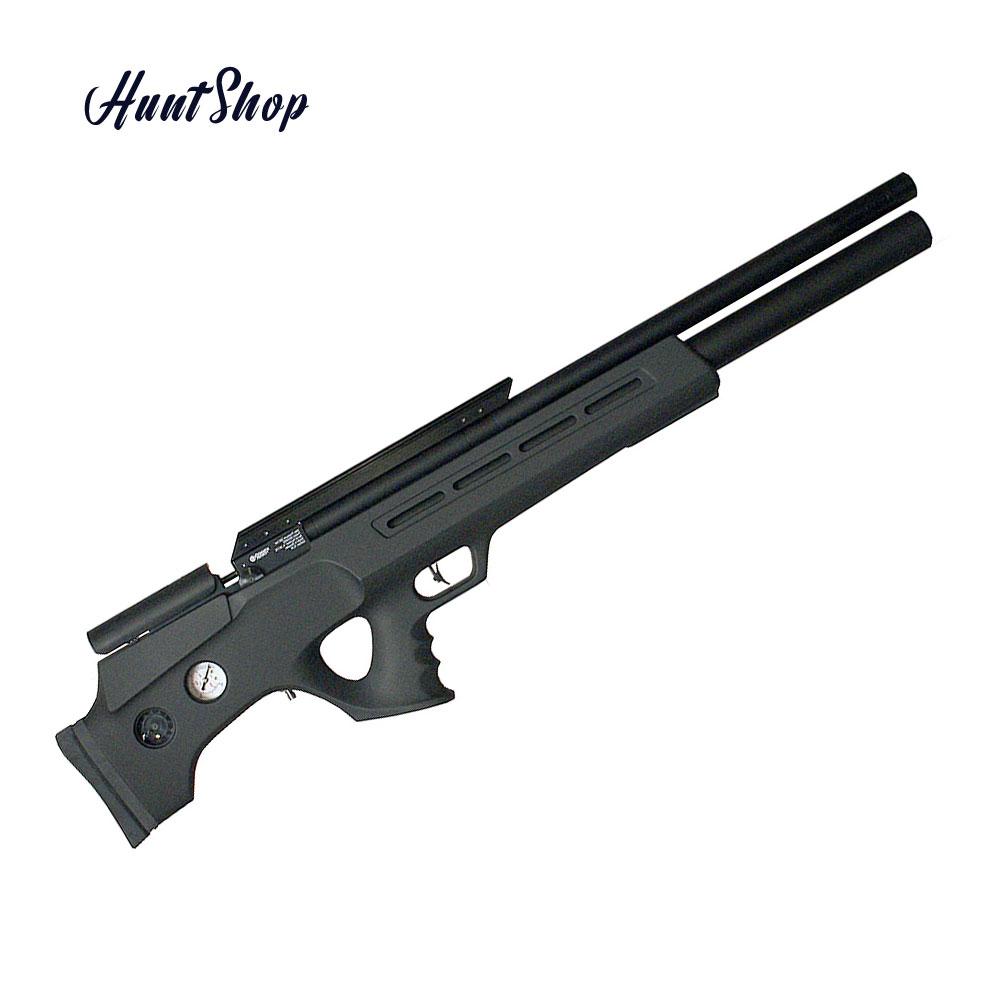 تفنگ بادی pcp اف ایکس بابکت